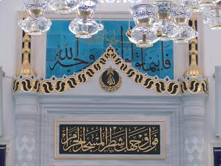 Mimar Sinan Camii Mihrap Yazıları Komposizyonu
