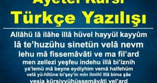 Ayetel Kürsi Türkçe Yazılışı Okunuşu İndir