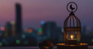 ramazan bayram vaazı