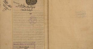 Camiu's-Sağir - İmam Muhammed b. Hasan Şeybani