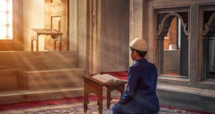 DHBT & MBSTS Kur'an Bilgisi Özet
