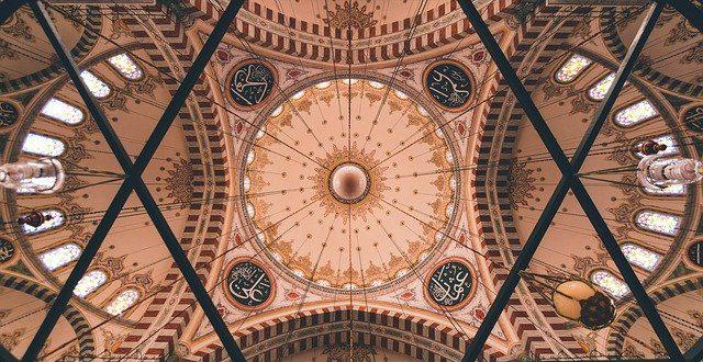 İslam Dini ve Diğer Semavi Dinler