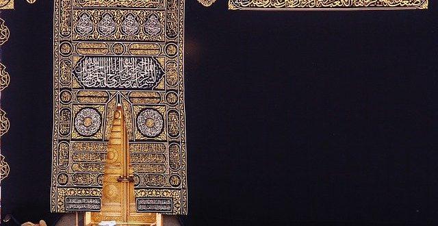 İslam Dininin Özellikleri