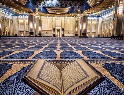 Ettehiyyatü Duası Türkçe Arapça Yazılışı ve Okunuşu